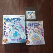 POKEMON POCKET MONSTER GAMEBOY COLOR SILVER soft manual only used good Japanese
