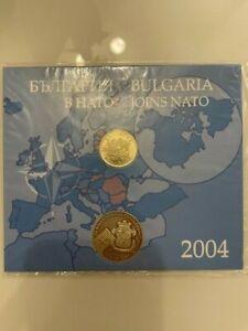 Bulgaria coins Bulgaria joins NATO 2004
