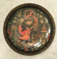 Bradford Exchange Russian Legends Collection The Tsarevich And The Firebird