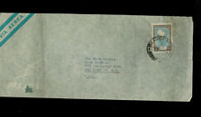 BUS-1171*ARGENTINA c1951 COMMERCIAL AIR MAIL  COVER * TO NEW YORK, NY