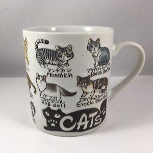 "Japanese Tea Cup Mug 3.5""H Ceramic Favorite Cats Lovers Made In Japan"