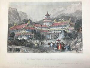 1843 Thomas Allom Steel Engraving of CHINA - Grand Temple at Chusan Islands