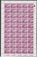 Israel 1973 ganzer Bogen Nr. 600 1 Ph, Druckdatum: 17.03.75  -  postfrisch.