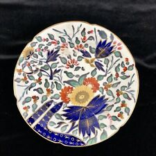 New listing Chinese Export Very Old Tobacco Leaf Hand Painted Plate w/ Gilt /b