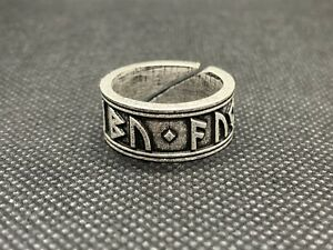 Viking Norse Celtic Runes Letters - Adjustable Ring Ancient Silver - Mens Womens