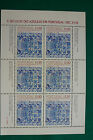 LOT 757 TIMBRES STAMP BLOC FEUILLET AZULEJOS PORTUGAL ANNEE 1983