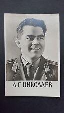 ORIGINAL PHOTOGRAPH / USSR ASTRONAUT '60 - A.G. NIKOLAEV