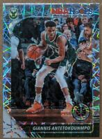 Giannis Antetokounmpo CHROME LAZER PRIZM SP 🔥💎 2019-20 NBA Hoops Premium Stock