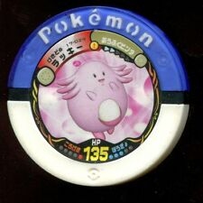 "POKEMON JETON COIN NEUF NEW ""COUNTER"" - N° 17-029 CHANSEY"