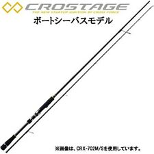 Major Craft 3rd Gen Crostage Boat Sea Bass Spinning Rod Crx-702m / S From Japan