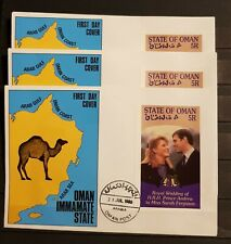 STATE OF OMAN 3 FDC ROYAL WEDDING PRINCE ANDREW TO M.S.FERGUSON