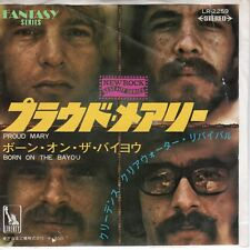 7inch CREEDENCE CLEARWATER REVIVAL proud mary JAPAN RED VINYL NEAR MINT (S0862)