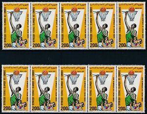 [P16097] Comoros 1979 : Basketball - 10x Good Very Fine MNH Stamp