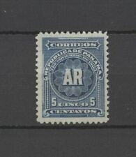"No: 67845 - PANAMA - AN OLD ""AR"" STAMP - MH!!"