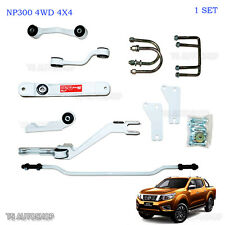 Rear Stabilizer Sway Anti Roll Space Arm Bar For Nissan Navara Np300 4x4 2015 17