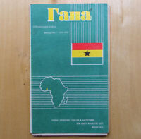 `76 GHANA Republic Africa Reference map Russian Wall Atlas Brochure Cartography