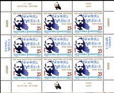 Mazedonien 141 o KB  100 Jahre Zlatoustova-Messe. (2642)