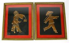 "Vintage LOT 11.75"" X 8.25"" Copper UNKNOWN ARTIST Raised Chinese Girl Boy Picture"