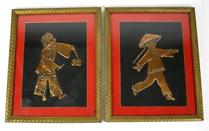 """Vintage LOT 11.75"""" X 8.25"""" Copper UNKNOWN ARTIST Raised Chinese Girl Boy Picture"""