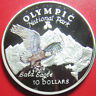 1996 COOK ISLANDS $10 SILVER PROOF COLORED BALD EAGLE MOUNTAINS OLYMPIC PARK