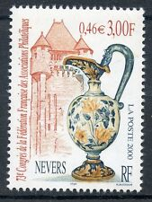 STAMP / TIMBRE FRANCE NEUF N° 3329 ** PHILATELIE A NEVERS