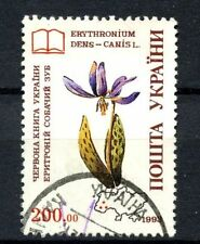 Ukraine 1994 SG#84 Flower, Red Book Used #A26517