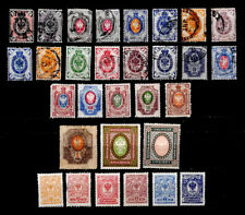 RUSSIA: CLASSIC ERA STAMP COLLECTION