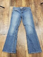 Aeropostale Size 9/10 Short Hailey Skinny Flare Jeans