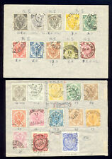BOSNA AND HERZEGOVINA - INTERESTING SMALL LOT OF FIRST EDITIONS. NICE CANCELS. P