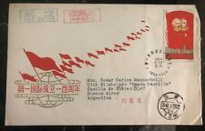 1964 Peking China First Day Cover Fdc To Buenos Aires Argentina Prc Centenary