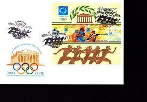 Kasachstan  - Olympiade 2004 (FDC) | Block 30