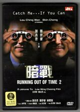 Running Out of Time 2 (DVD, 2002). Johnnie To. Ekin Cheng, Lau Ching Wan