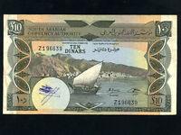 Yemen Democratic Republic:P-5,10 Dinars,1967 * F-VF *
