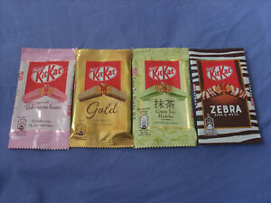 British Kit Kat Chocolate Wrappers