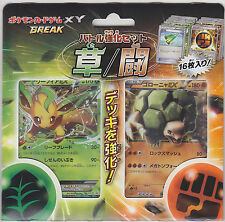 Pokemon Card XY BREAK Battle Strength Set Grass Fighting 16 Cards Japanese