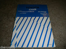 1982-1988 AL25G TOYOTA SPRINTER CARIB 4WD JDM JAPANESE MANUAL BOOK