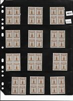 Dozen  MNH WWII emblem stamp blocks / MNH 1942 / PF03 /  Third Reich Germany
