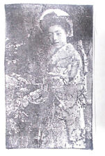 Asian Japanese lady rubber stamp kimono people woman ladies art stamps photo