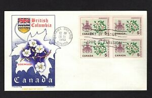 Canada 1965 Dogwood flower #423 block of 4 FDC Jackson cachet unaddressed