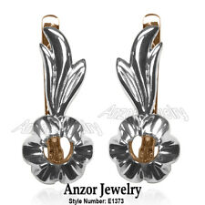 14k White And Yellow Gold Russian style Semi-Mount Earrings #E1373