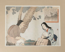 ANTIQUE CA. 1918 JAPANESE ORIGINAL WOODBLOCK PRINT TAISHO PERIOD ERA ART JAPAN