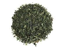 Stinging Nettle Dried Leaves Loose Herbal Tea 75g