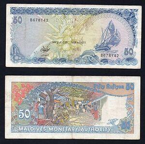 Maldive / Maldives - 50 rufiyaa 1987  BB/VF  B-06