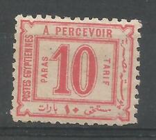EGYPTE Taxe   YT n° 6 Neuf ★ /  Mint Hinged 1886