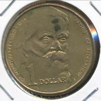 inc $1 Sir Henry Parkes 1996 Australian Uncirculated Coin Set