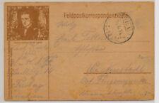 Österreich 1916 FELDPOSTKARTE, BAHNSTEMPEL???