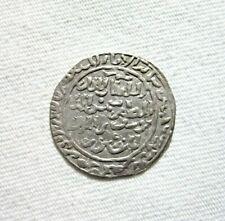 RASULIDS OF YEMEN. SILVER DIRHAM, AL-MUZAFFAR YUSUF 647-694AH. Y 656 AH.
