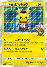 Pokemon Card - Gentleman Pikachu - SMP 210/SM-P PROMO Japanese UNUSED
