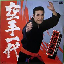"""7"""" SINGLE / HIDEO MURATA / KARATE ICHIDAI / JINSEI MATTA NASHI / TOSHIBA JAPAN"""
