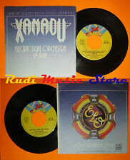 LP 45 7'' ELECTRIC LIGHT ORCHESTRA ELO Xanadu I'm alive Drum dreams  cd mc dvd*